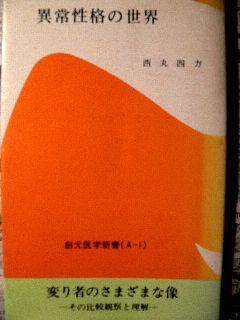 0622-kawarimono-book-007.jpg