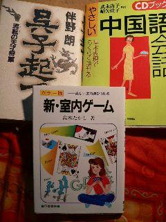0704-hon-3satu-3.jpg