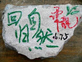 0706-isi-Tang-jiejie.jpg