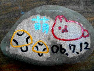 0713--isi-Moe-9.jpg