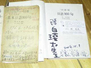 1003Bai-book-2.jpg