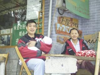 23-Pekin-Canada,Suwa.jpg