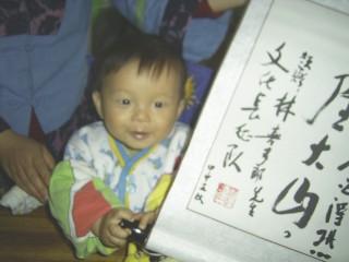 3-Saisyo-syoOK.jpg