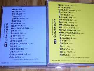 816-CD.jpg