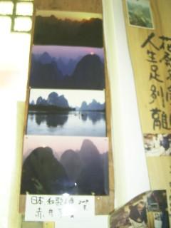 Akai-photo-1.jpg
