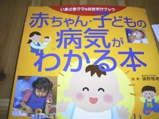 Book-gyouki.jpg