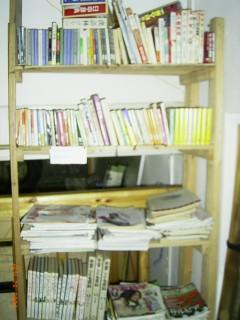 Bookbox-2.jpg