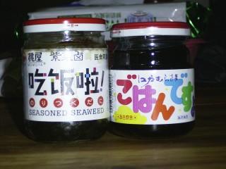 Gohandesuyo-1.jpg