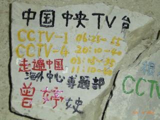 Isi-kizamu-Direkuter.jpg