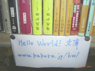 Kakura-book.jpg