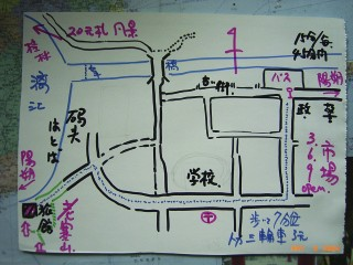 Map-Xingping.jpg