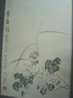 Nanjin-G.jpg