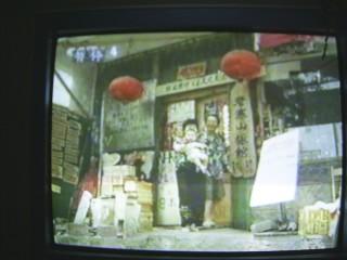 TV-genkan3hitoOK.jpg
