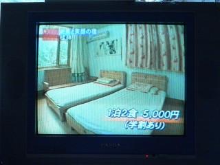 TV-heya.jpg