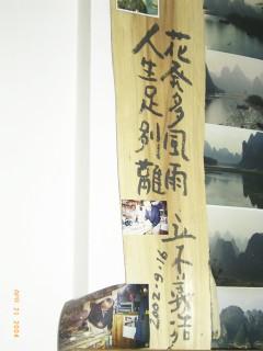 Tatuki-moji-2.jpg