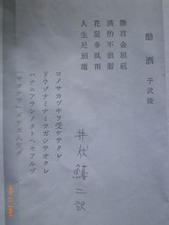 Tatuki-setumei-1.jpg