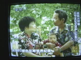 VCD3hito-OK.jpg
