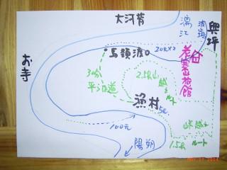 Yui-zhon-Map.jpg