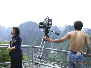 Yukou-tei-kamera,Direc.jpg