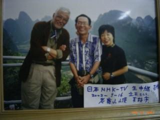 ok020916-NHK.jpg