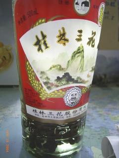 tori-asi-sake.jpg