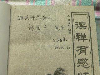 0603Book-okurimono-10.jpg