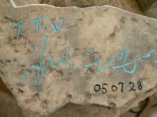0728-TV-isi- 002.jpg