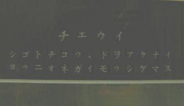 0728-matigai-2.jpg