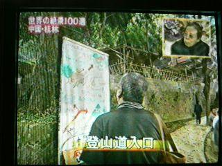 0809TV-kanban 01.jpg