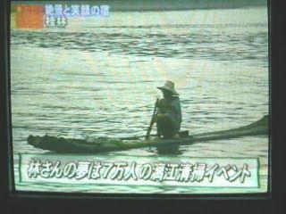 0826-TV-takeikada 013.jpg