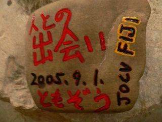 0903-FIJI 002.jpg