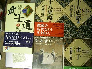 0904-Books.jpg