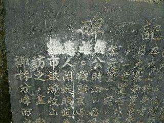 0929--kinenhiDa- 1.jpg