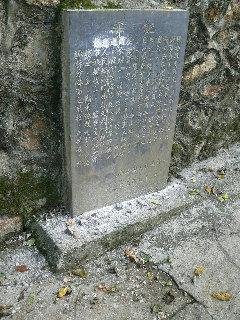 0929-kinenhiDa-2.jpg