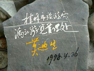 1005-Mou-Isi-1.jpg