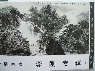 1022-RiGong-2ga.jpg