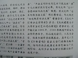 1022-RiGong-setumei.jpg