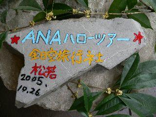 1026-OK-ANAisi-9.jpg