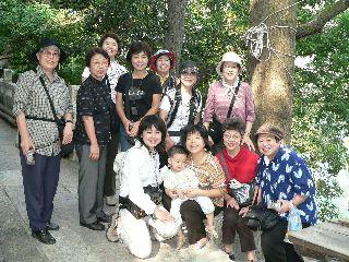 1106-kyaraban-travel3.jpg