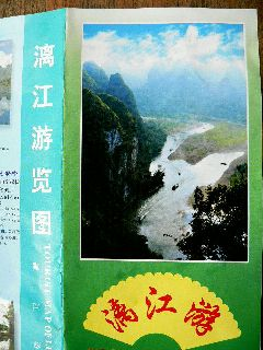 1106-panhu-hyousi8.jpg