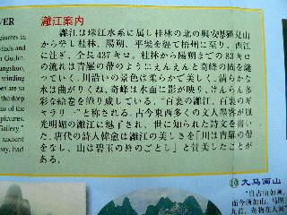 1106-panhu-nihonngo.jpg