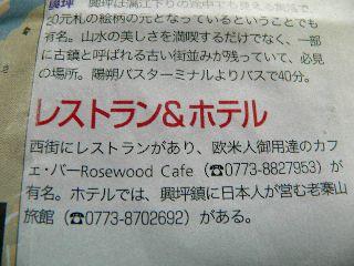 1111-Book-syoukai.jpg