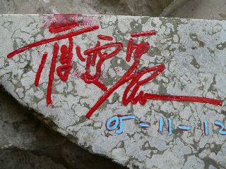 1113-bijinJyoyuu-isi6.jpg