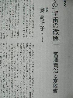 1114-2hon-Sakiti.jpg