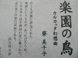 1114-hon-1hyousi.jpg