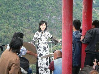1115-Taiwan-Ykasyu 040.jpg