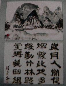 1120-Kokubo-syo2.jpg