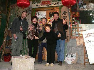 1126-taiwan--Mao8.jpg