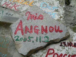 1130-Angnou-isi.jpg