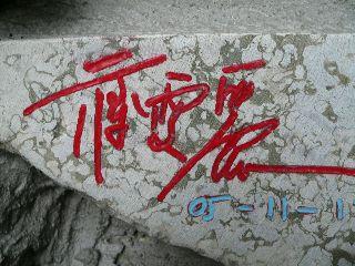 1204-isiJiangWenLi6.jpg